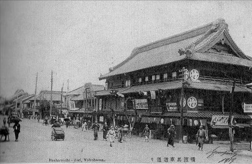 富竹亭(馬車道)