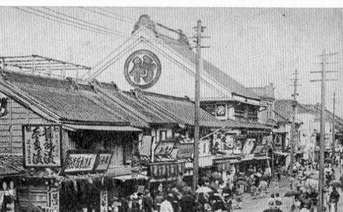 新富亭(松ヶ枝町)