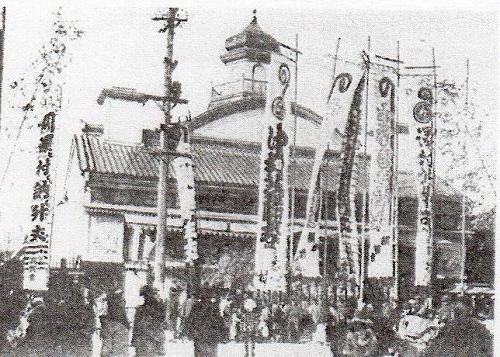喜楽座(賑町)