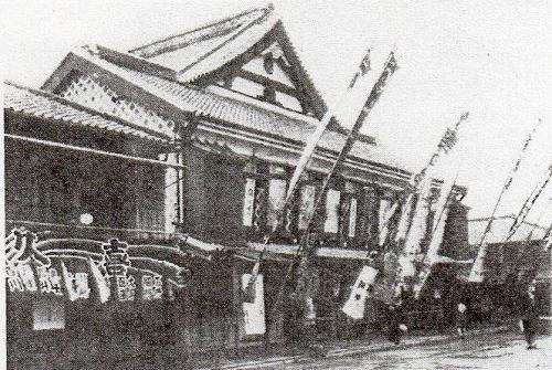 横浜座(曙町)