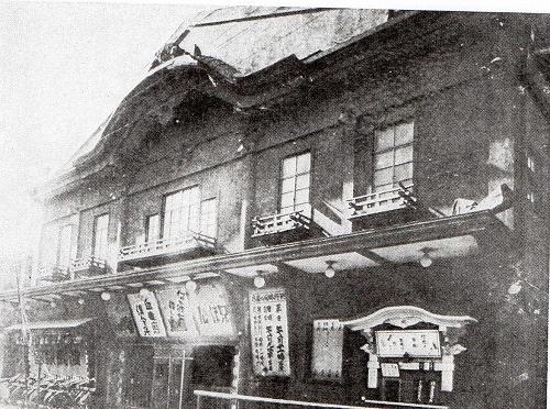 横浜歌舞伎座(末吉町)